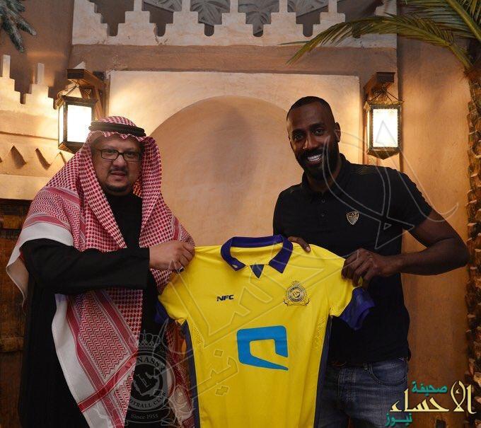 رسميًا .. وليد عبدالله نصراويًا اعتباراً من الموسم المقبل