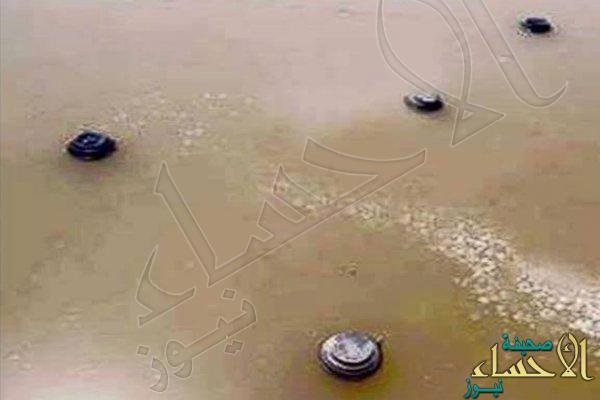 تحذيرات: سيول نجران تجرف ألغام الحوثيين إلى المملكة!