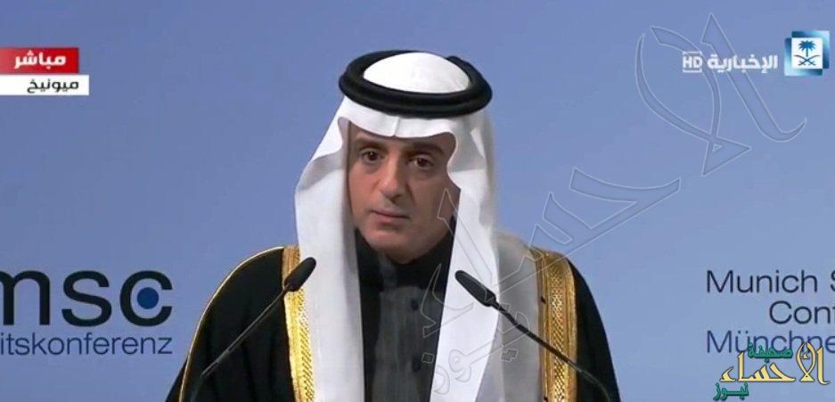 الجبير: لا ندعو إلى حرب مع إيران وإنما لتغيير سلوكها في المنطقة