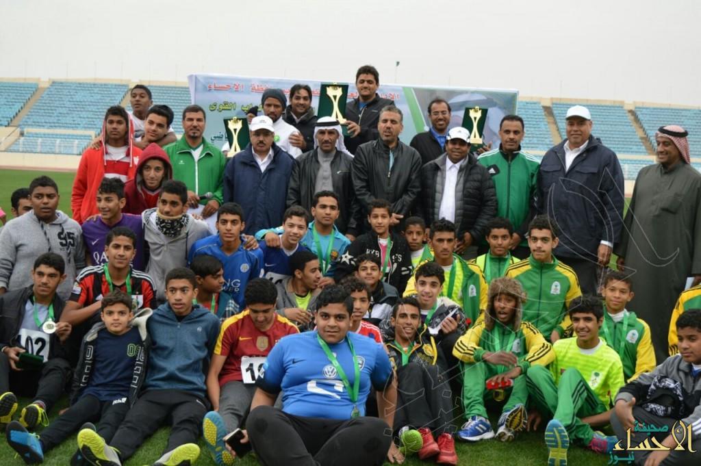 بالصور.. 250 طالب يشاركون ببطولة ألعاب القوى لمدارس الأحساء بالتعاون مع الاتحاد السعودي