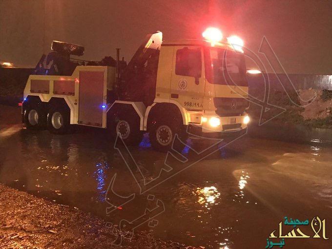 #الدفاع_المدني: أكثر من 4 آلاف بلاغ جراء الأمطار على كافة مناطق #المملكة وإنقاذ 951 شخصاً
