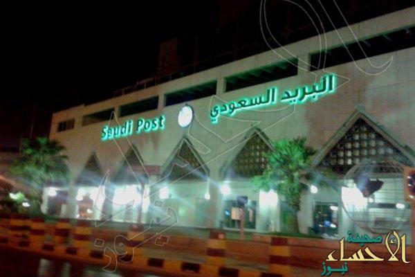 """رويترز: المملكة تبدأ إجراءات خصخصة """"أقدم مؤسسة"""" سعودية"""