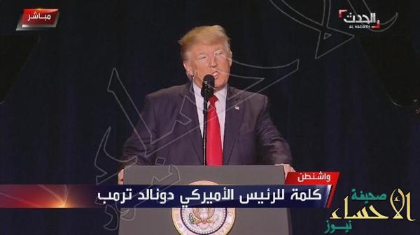 ترمب: نطور نظاماً لمنع المتطرفين من دخول بلادنا