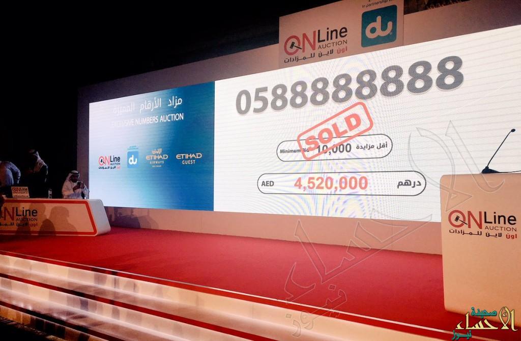هندي يشتري رقم هاتف بأكثر من مليون دولار بالإمارات !!