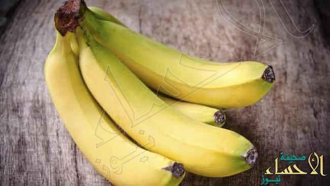 """""""الموز"""" فاكهة أم خضار؟"""