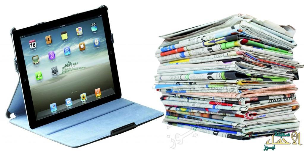 """بالصورة.. استطلاع: أكثر من نصف القراء السعوديين يفضلون """"الصحف الإلكترونية"""""""