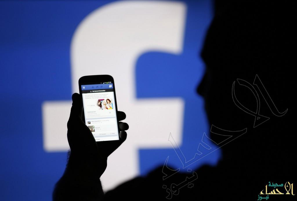 """""""فيسبوك"""" يختبر ميزة جديدة للتشجيع على استخدام """"انستجرام"""""""