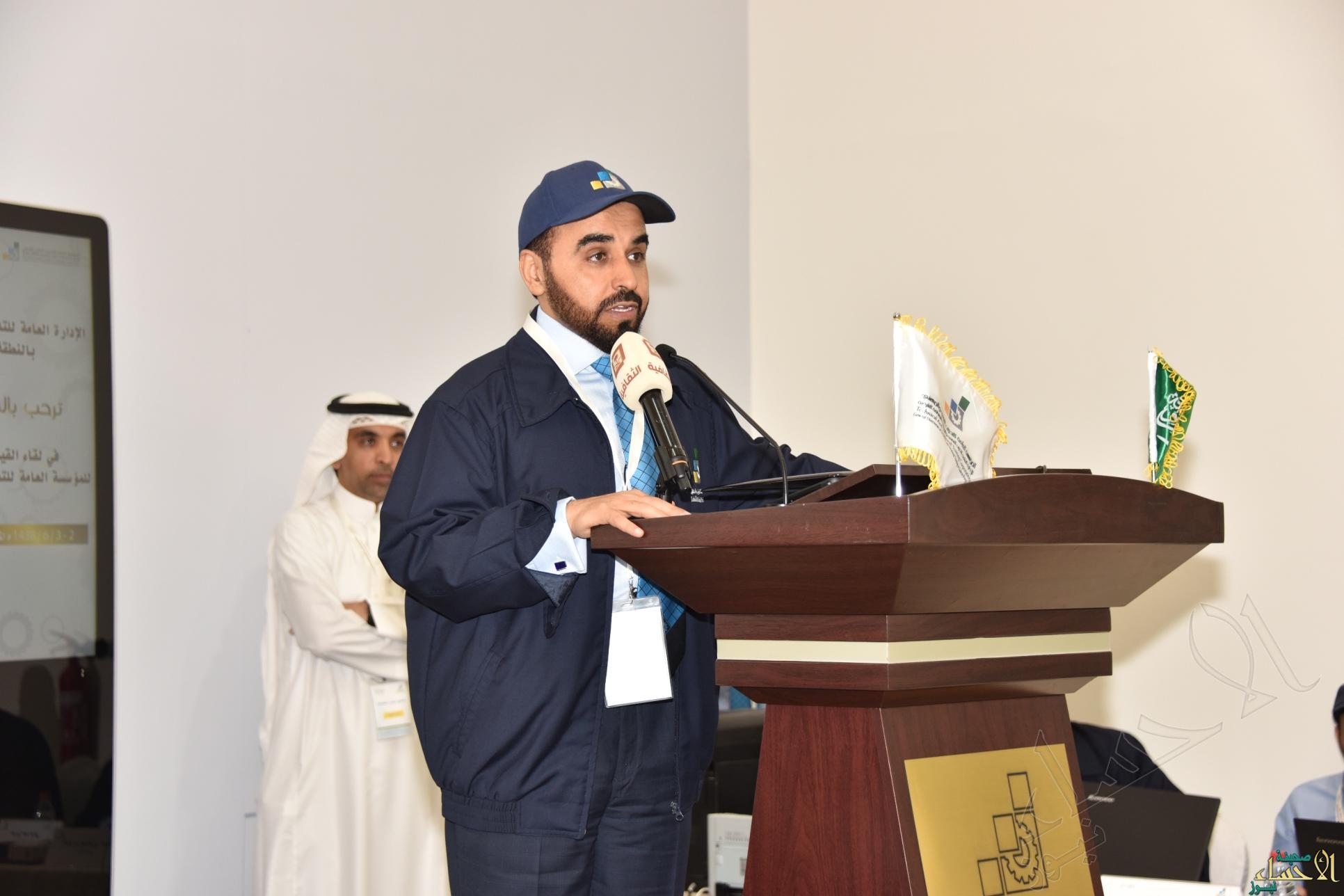محافظ التدريب التقني خلال افتتاح لقاء قيادات المؤسسة