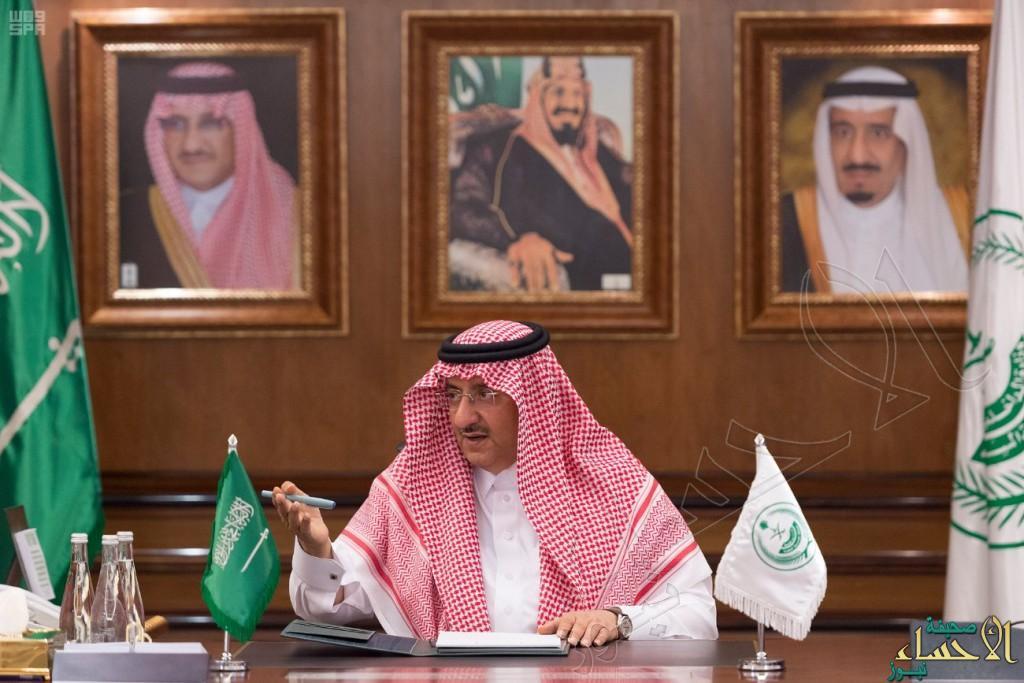 نائب خادم الحرمين يرأس اجتماع لجنة التعاملات الإلكترونية بوزارة الداخلية