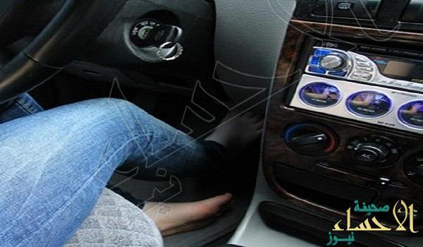 لماذا لا يجب قيادة السيارة باقدام حافية.. عواقب خطرة ويجب تجنبها !