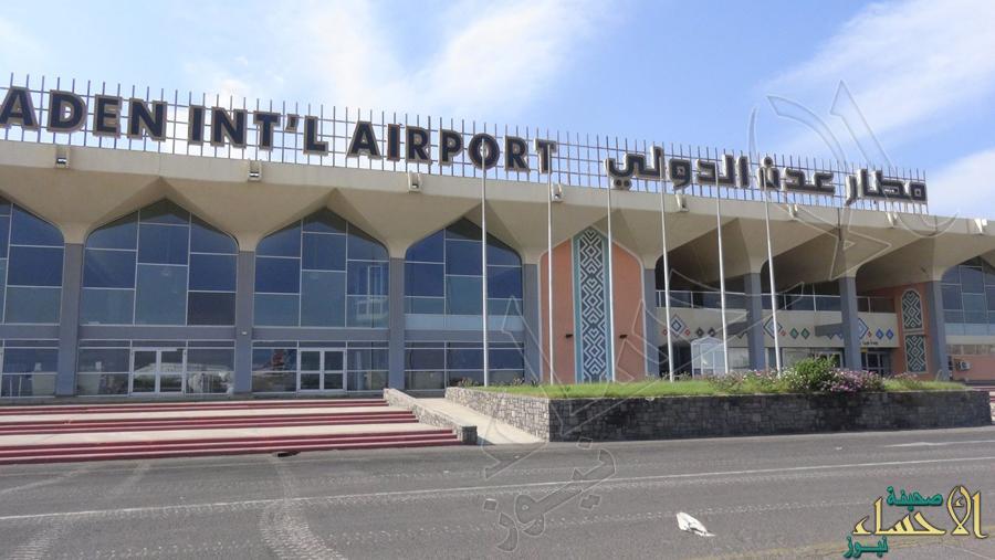 اليمن.. قوات سودانية تتسلم مهام حماية مطار عدن الدولي