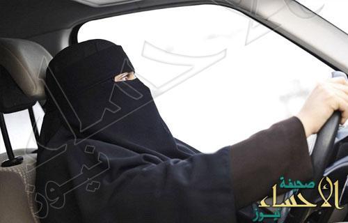 صحيفة: الأمير طلال بن عبدالعزيز يعلن موعد السماح للمرأة بقيادة السيارة