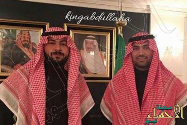 في بادرة إنسانية ابنا الملك عبدالله ي نقذان رقبة سجين من السيف صحيفة الأحساء نيوز