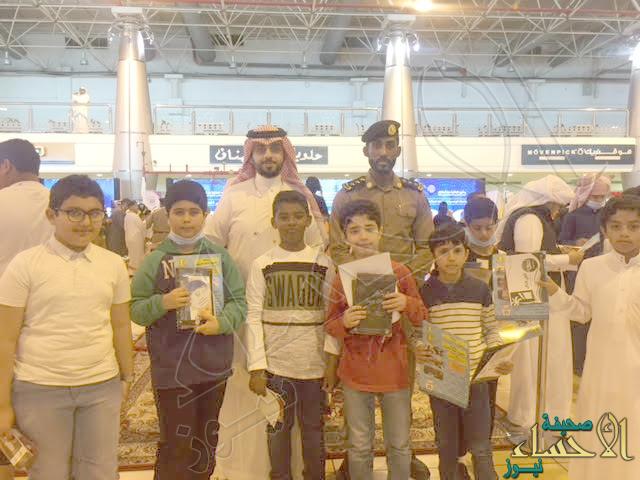 """ابتدائية """"الأمير سعود بن جلوي"""" في زيارة لفعاليات """"اليوم العالمي للدفاع المدني"""""""