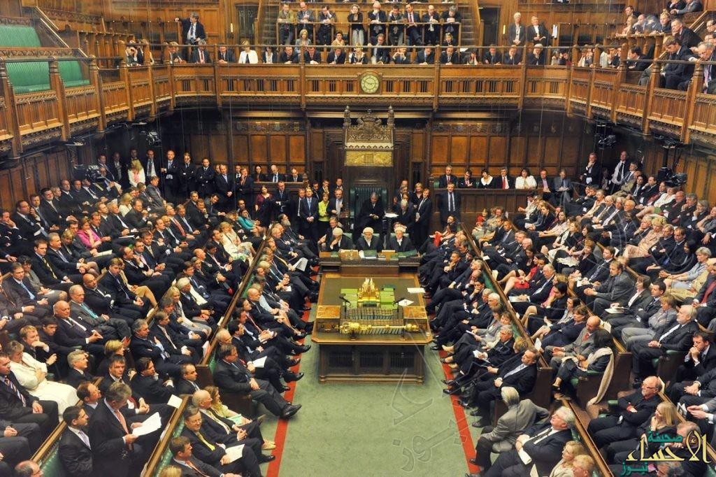 """""""العموم البريطاني"""" يعطي موافقته النهائية على الخروج من الاتحاد الأوروبي"""