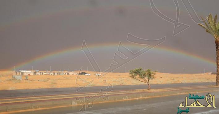 الطقس اليوم: أمطار رعدية على وسط وشرق وجنوب المملكة