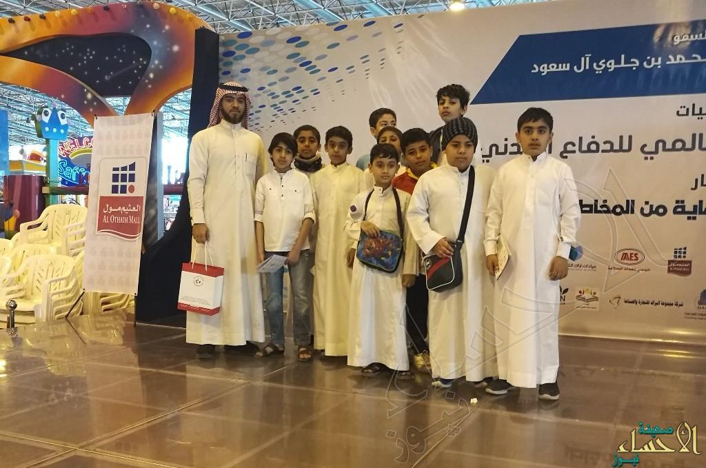 ابتدائية الحسن بن علي تزور معرض الدفاع المدني