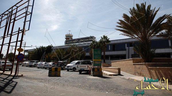الجيش اليمني يقترب من مطار صنعاء..والميليشيات تقصف تعز عشوائيا