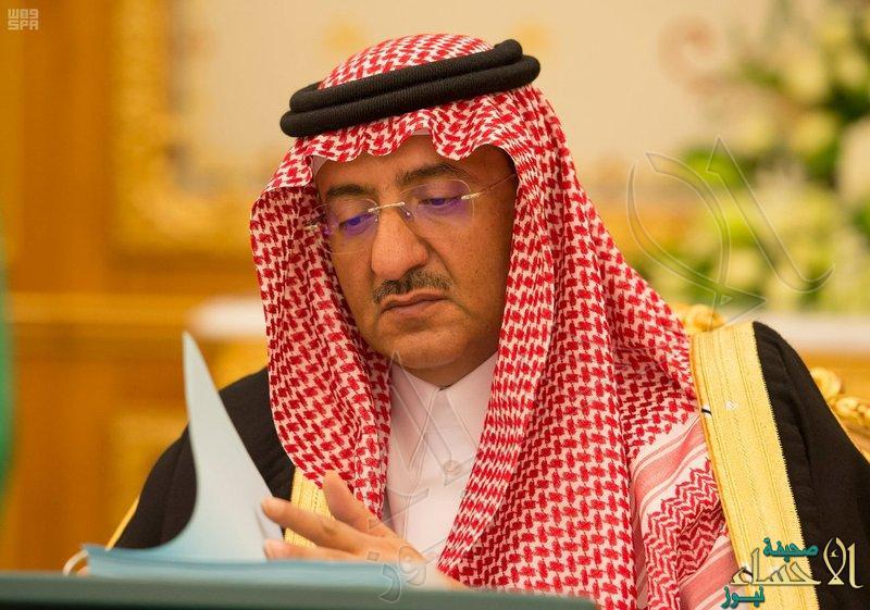 برئاسة نائب الملك.. مجلس الوزراء يثمن الجهود الأمنية في متابعة وتعقب من تورطوا في عدد من الجرائم الإرهابية