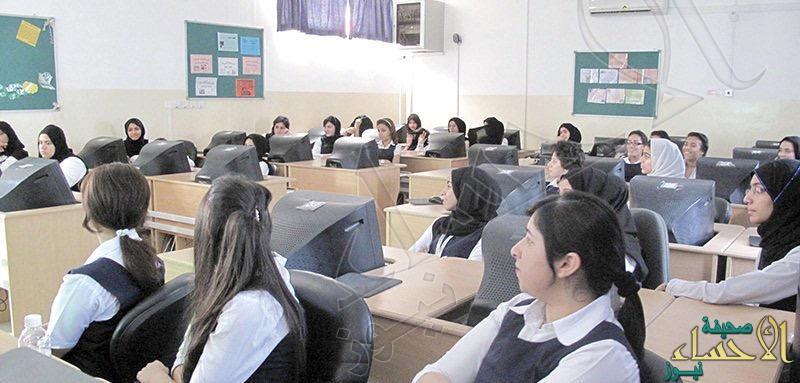البحرين تتجه لإلغاء مجانية التعليم للأجانب