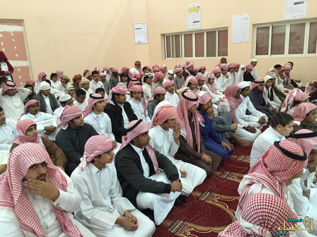 """ثانوية الحرمين تستضيف الشيخ """" القرينيس """" في كلمة عن أهمية الصلاة"""