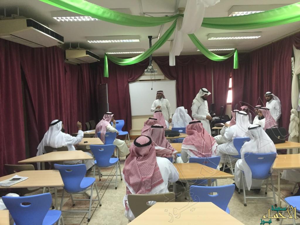 ثانوية الملك خالد تقيم برنامج الإدارة الصفية بالطريقة الإلكترونية