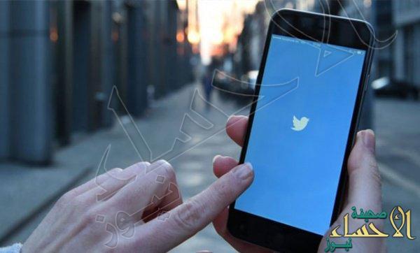 """في إحصائية تفصيلية.. """"تويتر"""" يبوح بأسرار الأمهات السعوديات"""