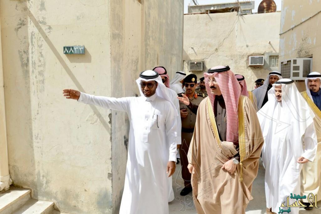 بالصور.. لماذا كان الأمير بدر في هذا المنزل؟!