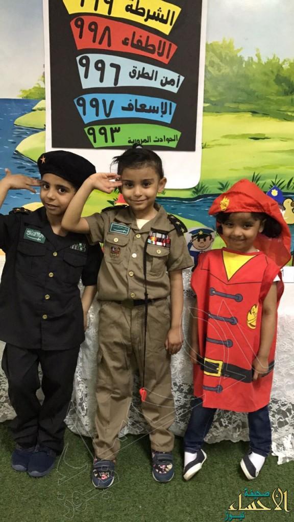 """تدريب 162 طفلا بـ""""روضة البر"""" في المبرز على استخدام """"طفاية الحريق"""""""