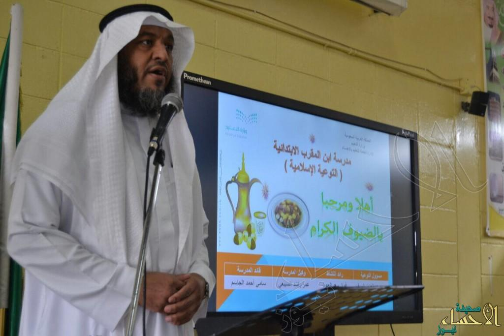 بالصور.. مشرف عام التربية الإسلامية بوزارة التعليم يزور عدد من مدارس العيون