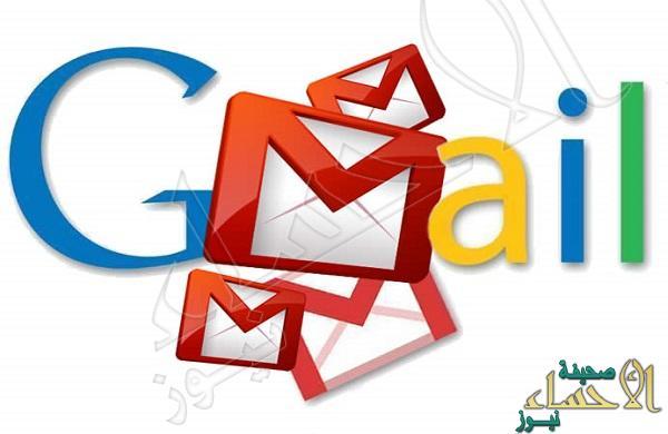 جوجل تُتيح ميزة مشاهدة الفيديوهات القصيرة في مرفقات جيميل