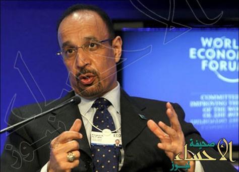 الفالح: قيمة ارامكو تقدّر بـ 2 تريليون دولار .. واتفاق خفض إنتاج النفط قد يُمدد