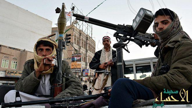 شعب اليمن يترقّب تطبيق وثيقة «الحوار الوطني» لتأسيس دولته الاتحادية