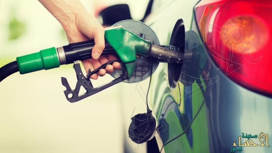 """""""أرامكو"""" تعلن مراجعة أسعار البنزين .. والتطبيق اعتبارا من الخميس"""
