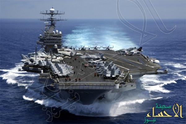 مجموعة هجومية أمريكية تتجه إلى سواحل الكوريتين