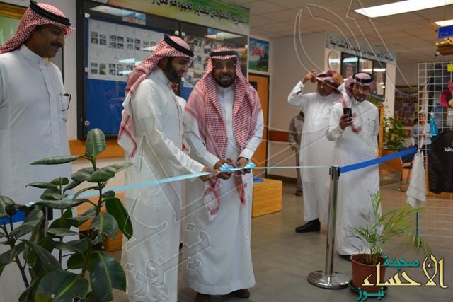 """ابتدائية """"الأمير سعود بن نايف"""" تقيم معرض """"بيئتي نظيفة"""""""