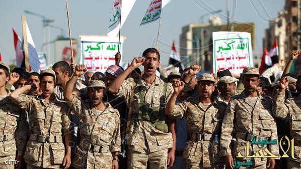 ما بين تحرش لفظي وجنسي.. نساء اليمن يتجرعن الألم على يد ميلشيا الانقلاب الحوثية