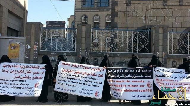 الحكومة اليمنية: 14 ألف مختطف في سجون الانقلابيين
