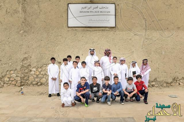 جولة سياحية لطلاب مدرسة الأمير سعود بن جلوي الابتدائية