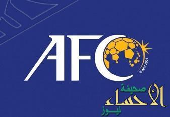 تعرّف على نتائج قرعتي تصفيات بطولة كأس آسيا تحت 19 عامًا وبطولة كأس آسيا تحت 16 عامًا