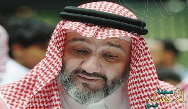 بهذه الطريقة .. خالد بن طلال يهنئ ابنه الوليد بيوم ميلاده الـ28