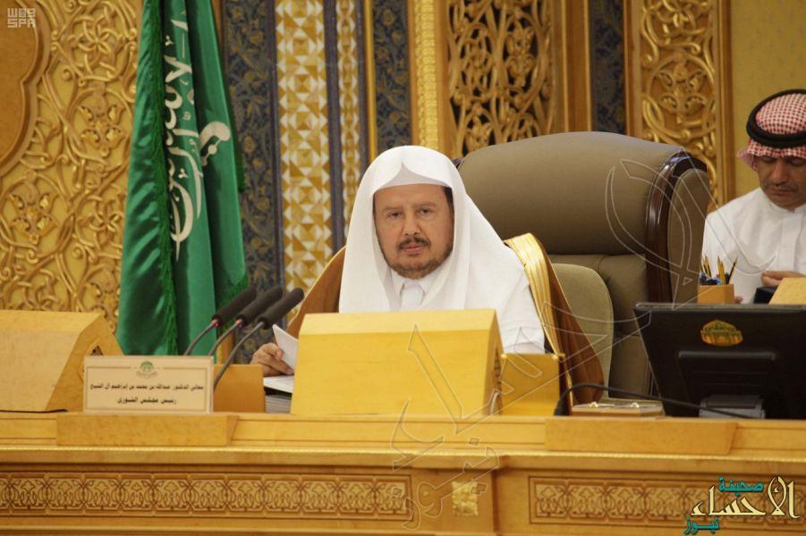 """""""الشورى"""" يوافق على استحداث وسام جديد باسم #الملك_سلمان"""