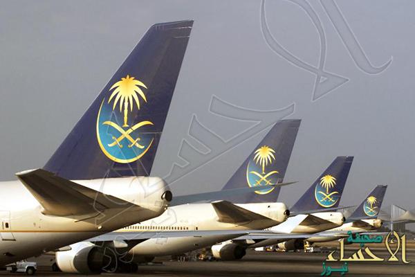 ابتعاث 30 فتاة سعودية لدراسة الطيران