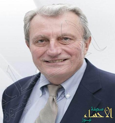 بروفيسور فرنسي للعمل بمركز الأمير سلطان بالأحساء