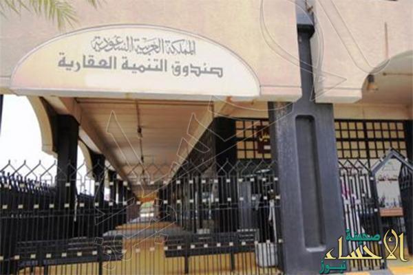 """بالتعاون مع وزارة العدل.. """"العقاري"""" يشكل لجنة لوضع ضوابط إعفاء المتعثرين"""