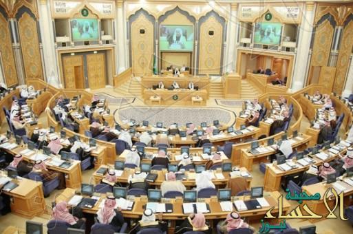 """""""الثلاثاء المقبل"""" الشورى يناقش حلول الازدحام المروري"""