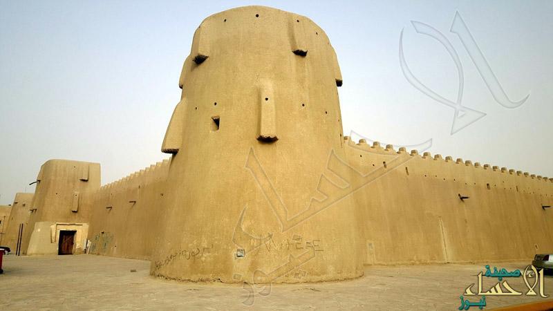 """رسمياً… """"السياحة"""" تفتح أبواب قصر """"خزام"""" التاريخي في الأحساء للزيارة"""