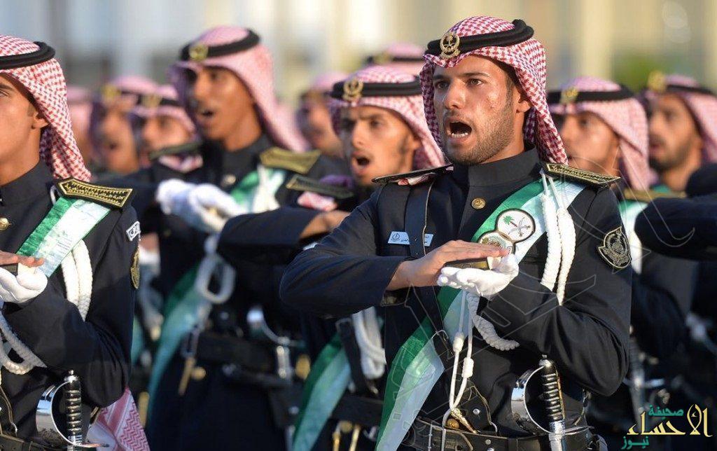للجامعيين في عدة مجالات.. الحرس الوطني يعلن فتح التسجيل بكلية الملك خالد العسكرية