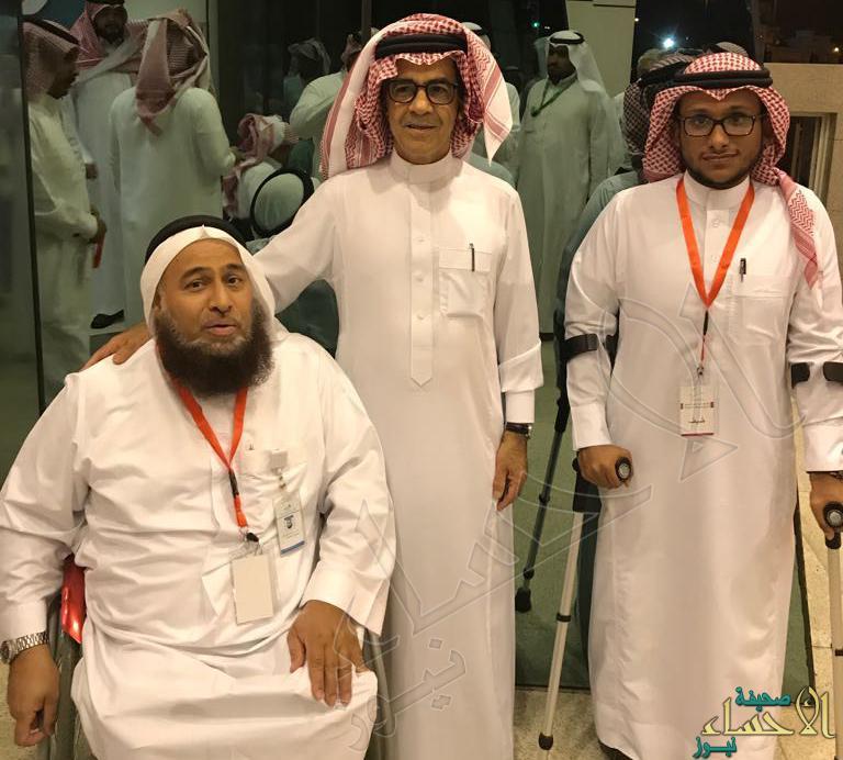 """""""ذوي الإعاقة"""" بالأحساء تُشارك في حفل الزواج الجماعي في الرياض"""