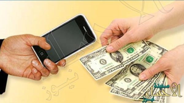 تحذير: لا تبيعوا هواتفكم الذكية قبل تنفيذ 5 خطوات مهمة حفاظا على الخصوصية